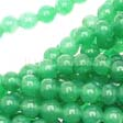 AVENTURINE GREEN - 6MM ROUND BEADS